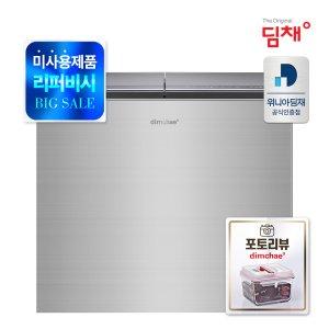 [리퍼비시/사은품증정] 딤채 뚜껑형 김치냉장고