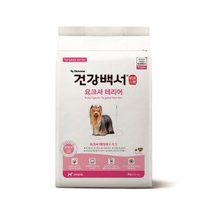 뉴트리나 건강백서 요크셔테리어 2kg 강아지사료