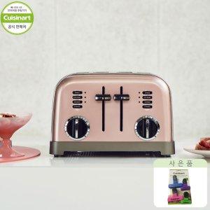 쿠진아트 클래식 메탈4구 토스터 CPT-180PKKR,MTKR
