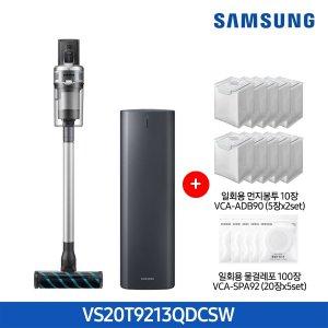 [삼성]+청정스테이션 제트 2.0스페셜에디션 VS20T9213QDCSW(물걸레등 4종툴/배터리 1개/먼지봉투,물걸레포)