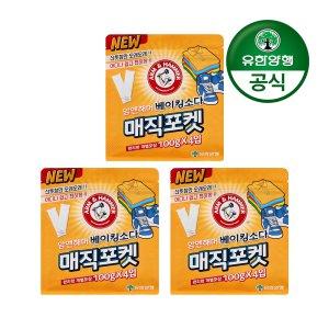 [암앤해머]매직포켓 옷장 냄새탈취제(100g 4입) 3개