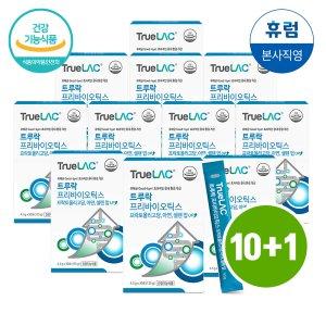 (10+1) 트루락 프리바이오틱스 아연 유산균 11박스