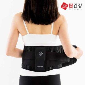 탑건강 DISK-7000 허리보호대 의료기기 허리디스크