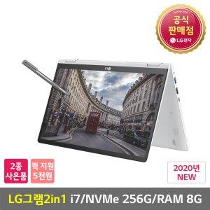 LG그램2in1 14TD90N-VX70K 구매 167만+6% 청구할인