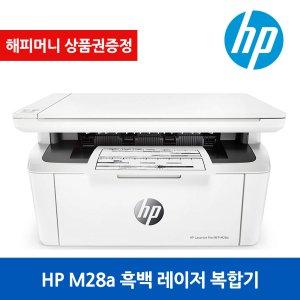 [11월_디지털5% 추가할인쿠폰] HP M28A 가정용 흑백 레이저 복합기 가성비 프린터