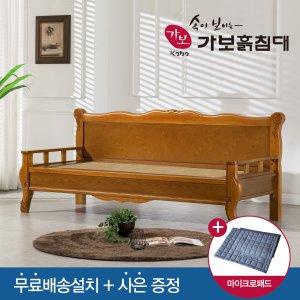 ★스팀다리미+패드증정★ [가보흙침대]KBF 7003SB 흙소파