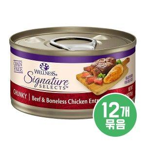 웰니스 코어 시그니쳐 셀렉트 청키 닭고기와 소고기 79gx12개입