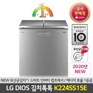LG 디오스 K224SS15E 뚜껑형 김치냉장고 (주)삼정