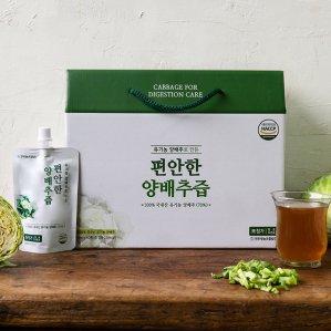100%유기농양배추로 만든 편안한 양배추즙 40개한박스