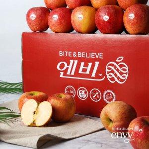 [농할쿠폰20%] 사과 꿀사과 고당도 엔비사과 2.5kg 5kg 10kg