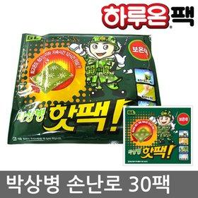군용핫팩 박상병 핫팩 140g 손난로 30매