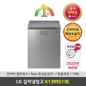 LG전자 디오스 K139SS13E 김치냉장고128L 공식대명