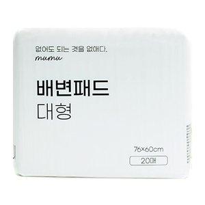 핏펫 무무 배변패드 대형 20매
