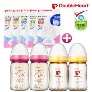 더블하트 트윈팩160ml(2입)+젖꼭지(2입)/토이젖병