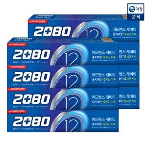 애경 2080 어드밴스 치약 160g x8개