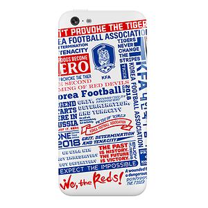 [티켓MD샵][대한축구협회] 휴대폰케이스 (WHITE)