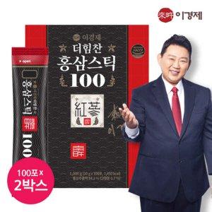 [현대백화점 미아점] 이경제 더힘찬 홍삼스틱 100 (100포) x 2박스