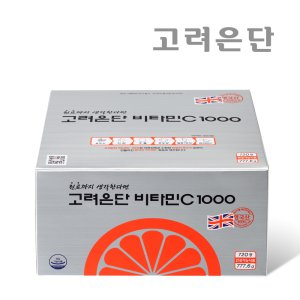 [본사직영] 고려은단 비타민C 1000 720정