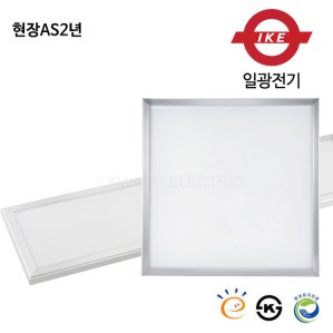 LED 평판등 평판조명 평판매입등 티바 T-BAR