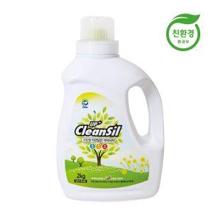 [친환경인증]크린씰 업플러스2L세탁세제 일반드럼겸용