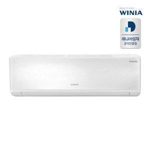 최대843,920원 위니아 냉난방기 ERW11DSP기본설치포함