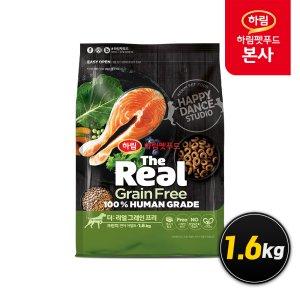 [더리얼] 그레인프리 크런치 연어 어덜트 1.6kg