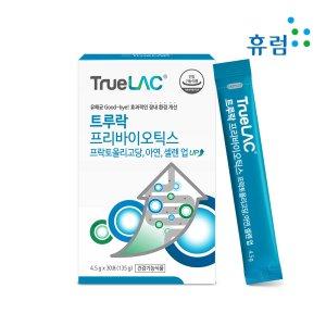 트루락 프리바이오틱스 아연 유산균 1박스