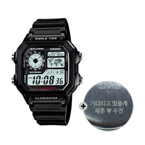 (무료각인) 카시오 전자시계 군인시계 AE-1200WH-1A