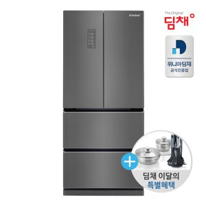 정품 20년형 스탠드 김치냉장고 EDQ57DFRZKS/4룸/551L
