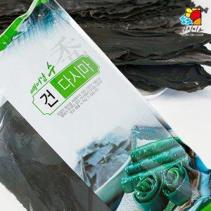 [수산쿠폰20%] 아침미소 건다시마 1kg 특