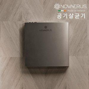 [10% 카드청구할인] [S]노바이러스 공기살균기 NV-990 (거치대불포함)