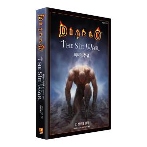 디아블로 : 죄악의 전쟁 1 - 천부의 권리