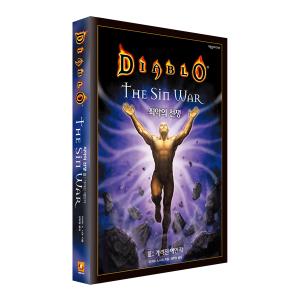디아블로 : 죄악의 전쟁 3 - 가려진 예언자