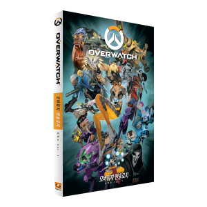 오버워치 앤솔로지 : 코믹스 Vol. 1