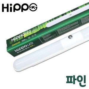 히포 LED트윈등기구 30W/DLFL-236C/led일자등