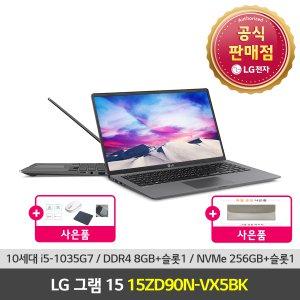 132만대 LG전자 그램15ZD90N-VX5BK 파우치증정