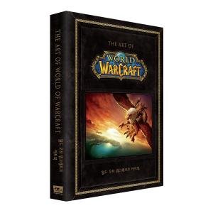 월드 오브 워크래프트 아트북