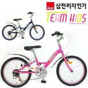 삼천리자전거 팀키즈GS20 어린이/주니어 미니벨로