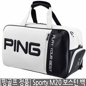 핑골프 정품 2020 스포티 M20 보스턴 백 White