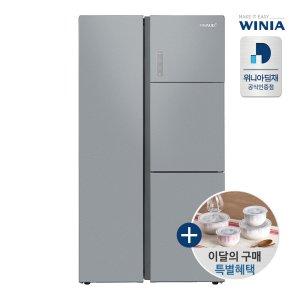 프라우드 양문형 냉장고 ERK839EJSS 834L