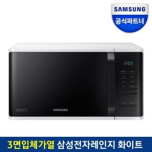 [공식인증점] 삼성전자 MS23K3513AW 세라믹 전자레인지 무료배송