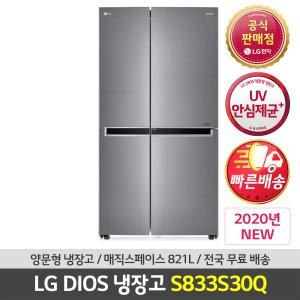 LG 전자 DIOS 양문형냉장고 NEW S833S30Q (주)삼정