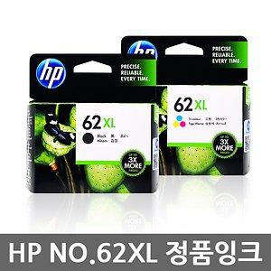 HP 정품잉크 HP62XL HP5740 HP5640 HP7640 C2P05AA