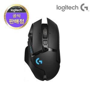 로지텍코리아 G502 LIGHTSPEED 무선 게이밍 마우스