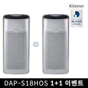 [최대 10% 카드할인] 위니아대우 공기청정기 DAP-S18HOS 3단필터 60㎡