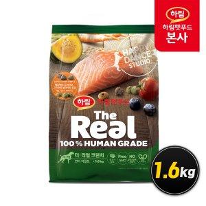 [더리얼] 크런치 연어 어덜트 1.6kg