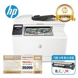 [해피머니3만]HP M183fw 컬러 레이저복합기/토너포함