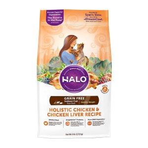 HALO 헤일로 인도어캣 헬시웨이트 치킨&치킨간 2.72kg