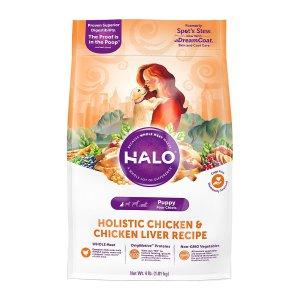 [유통기한 2021-10-11] HALO 헤일로 퍼피 홀리스틱 치킨&치킨간 1.81kg