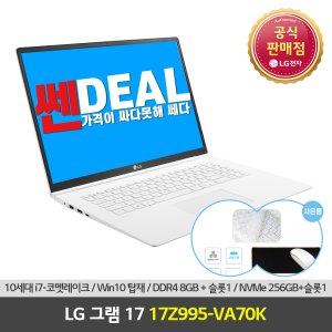 LG전자 그램17 17Z995-VA70K 실구매161만 대화면 인기
